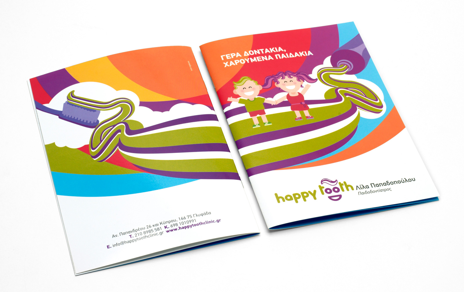 happy tooth brochure